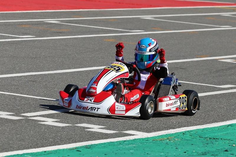 Taça de Portugal de Karting